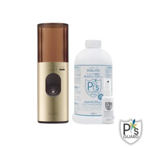 【抗菌防護組】cado MH-C11U充電加濕器+800ml*1+50ml*1