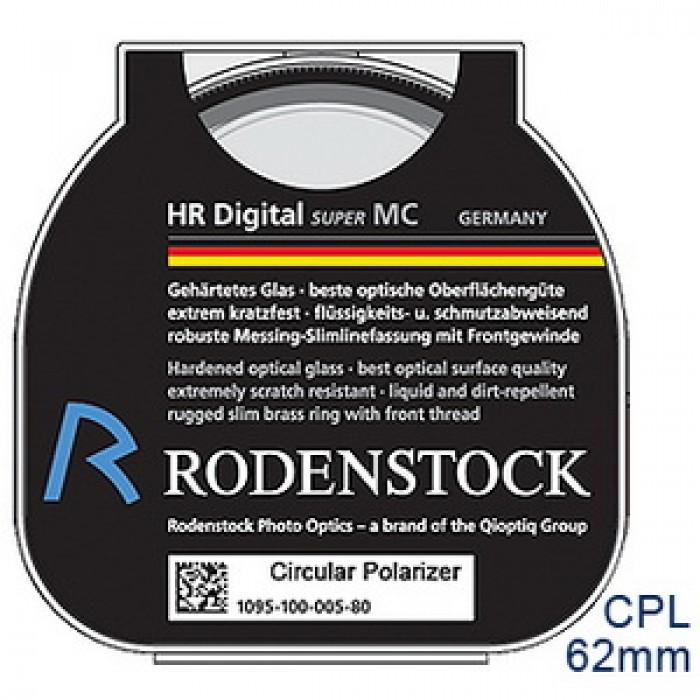 Digital HR Circular Pol 62mm